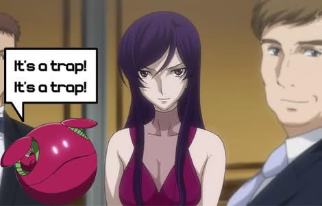 Tieria Erde Gundam 00 trap haro