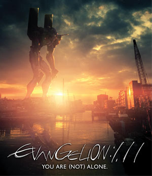 Toonami Airs Evangelion 1.11 You Are (Not) Alone