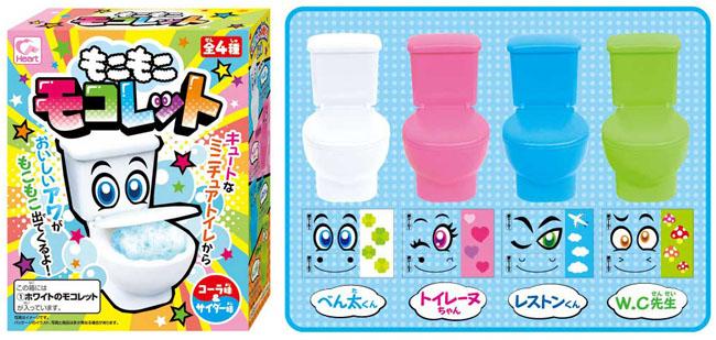 Heart Moko Moko Toilet Candy