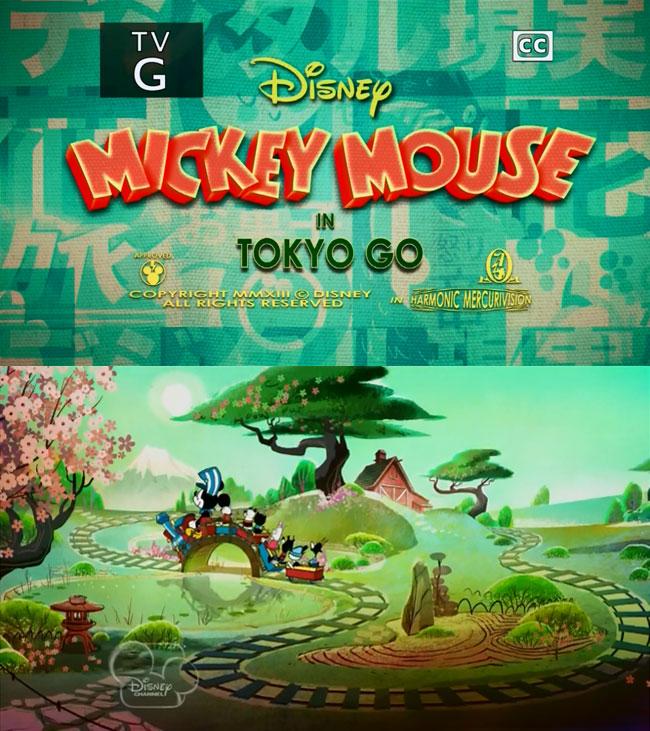 Mickey Mouse Tokyo Go