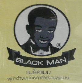 Black Man Cleaning Products Thailand