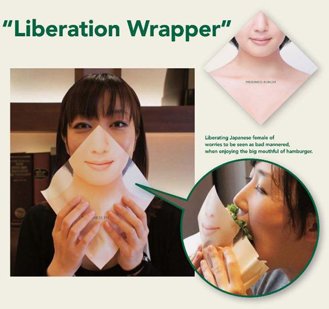 Japanese women hide big mouth behind napkin mask