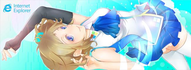 Microsoft anime promotes Internet Explorer (Inori Aizawa)