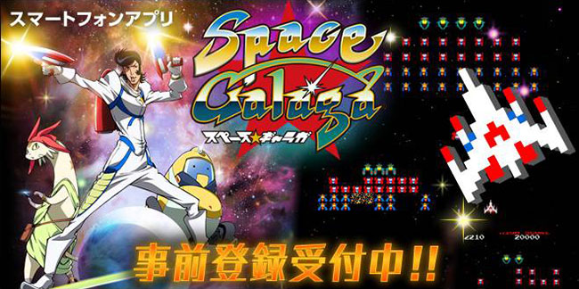 Space Dandy themed Galaga video game