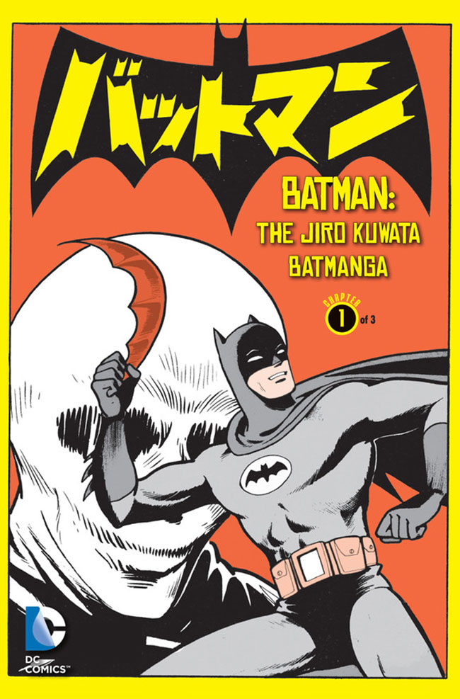Batman The Jiro Kuwata Batmanga Cover (Lord Death Man)