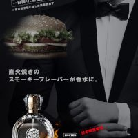 Burger King cologne Whopper April Fool's Joke